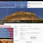 Die Homepage von dokan-air.com